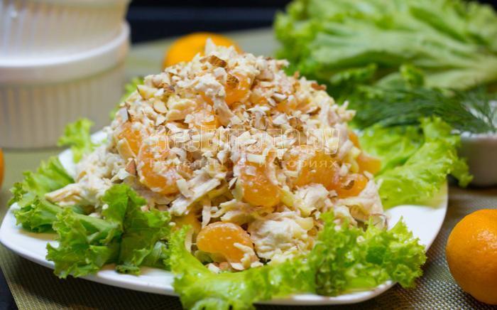 мандариновый салат