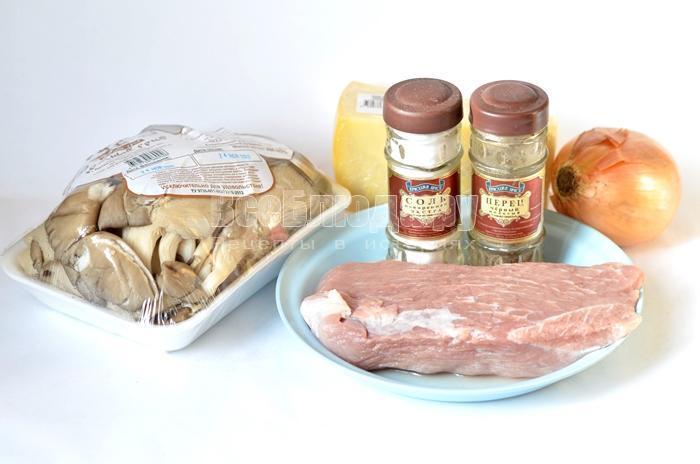 необходимые ингредиенты для свиного жульена: