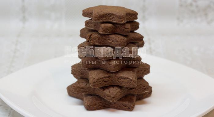 выложить елочку заготовку из печенья