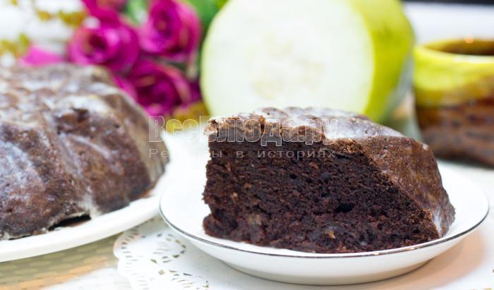 вкусный пирог с кабачком и шоколадом