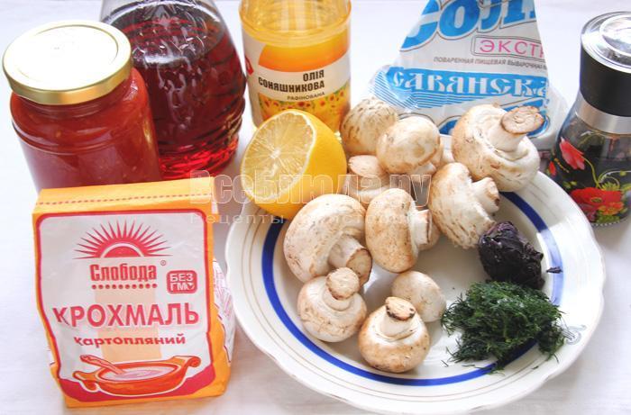 продукты для шампиньонов в винном соусе