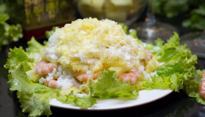 Салат креветки, ананасы, яйца