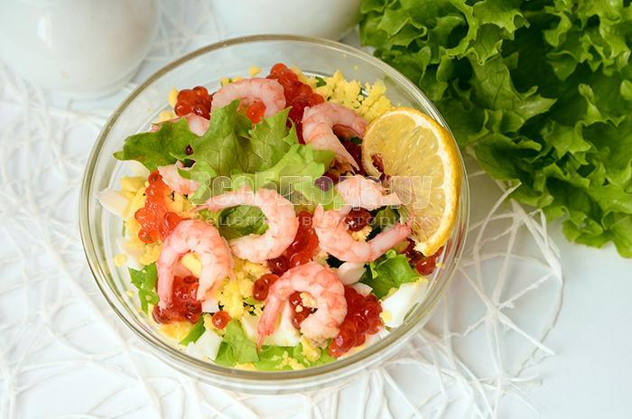 Салат с креветками с фото пошаговым фото