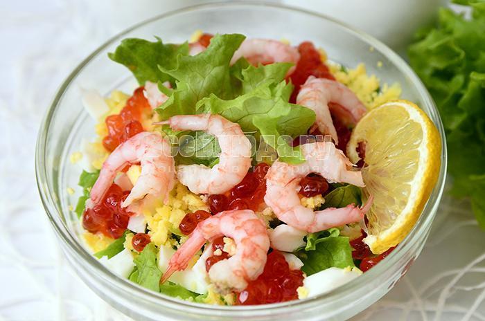 салат с креветками, икрой, листьями салата