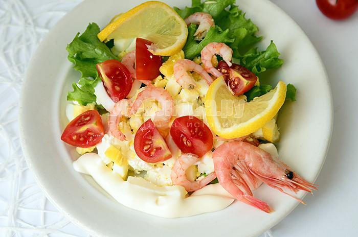 рецепт салата с сыром и креветками