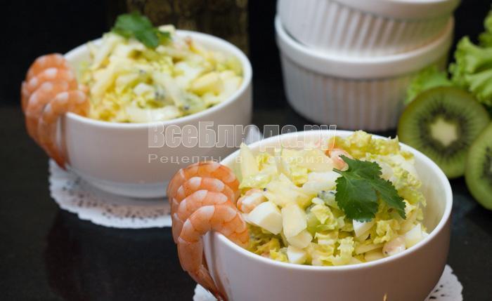 Салат - креветки, яблоко, киви, яйца