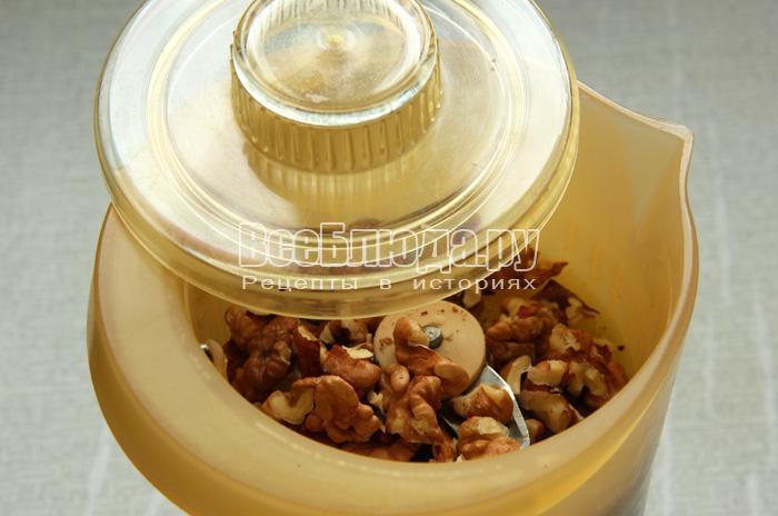 обрабатываю орехи
