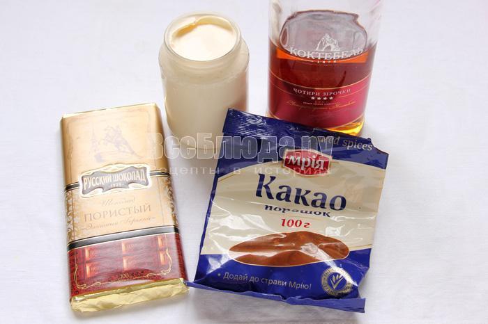 продукты для приготовления конфет трюфелей