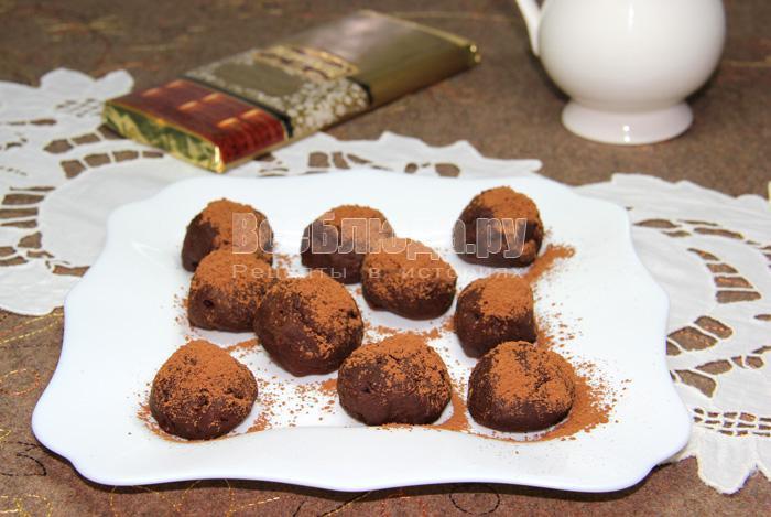 конфеты трюфели готовы к поеданию