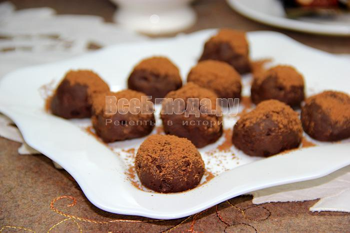 как сделать конфеты трюфели в домашних условиях