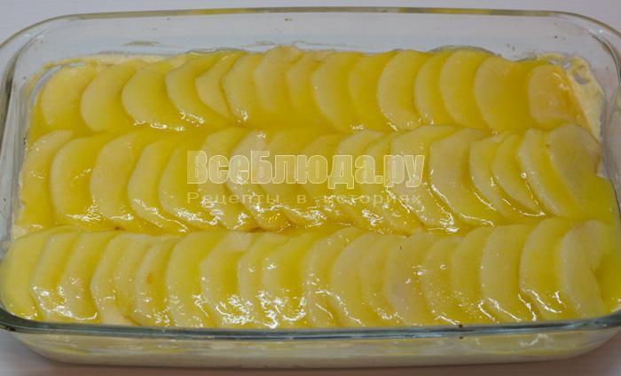 полить яблоки