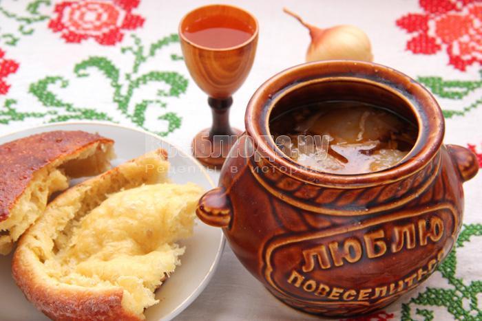 рецепт борща с фасолью в горшочках