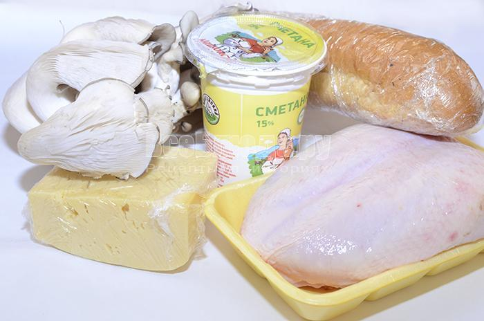 необходимые ингредиенты для мяса с батоне: