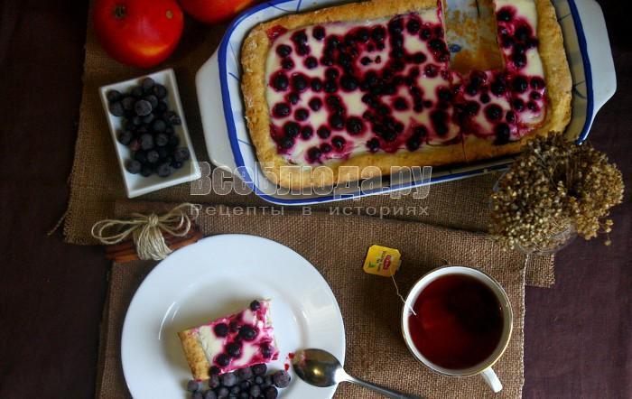 Пирог со смородиной, яблоками, корицей в сметанной заливке
