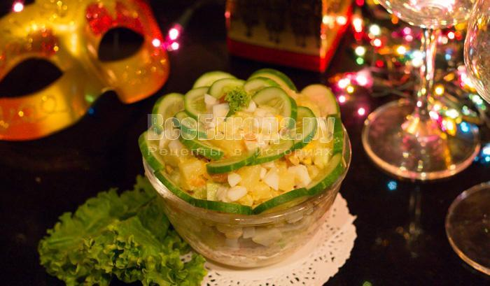 готовый салат с семгой
