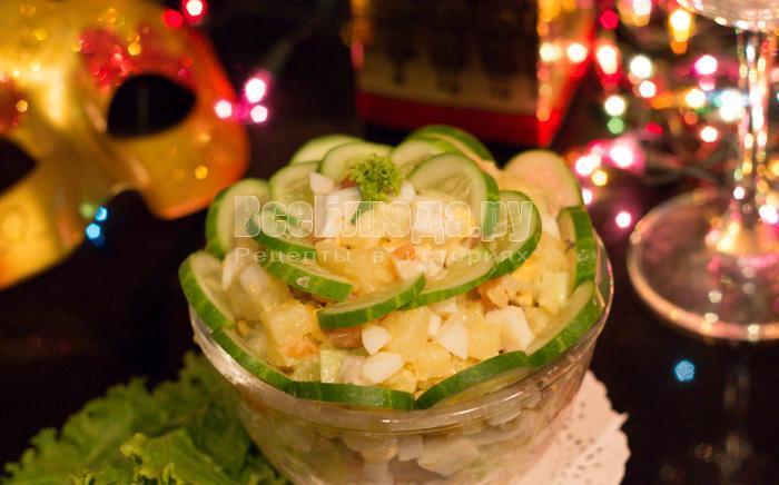 рецепт салата со слабосоленой семгой