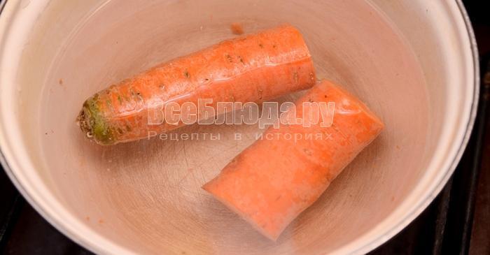 отварите морковь