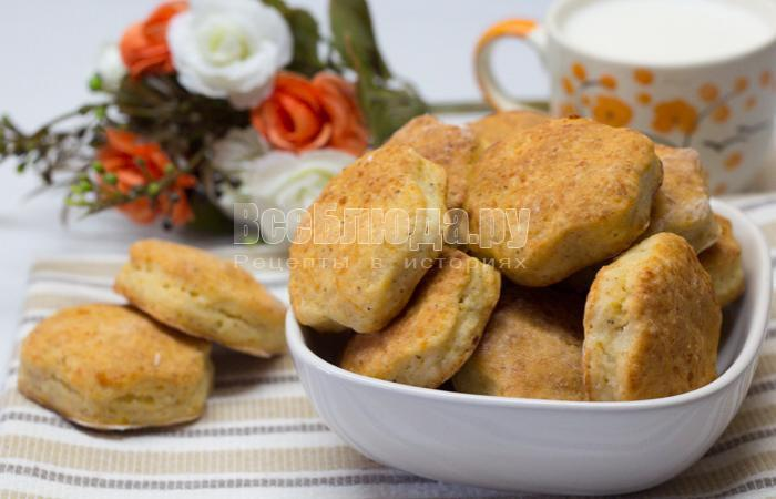 готовое печенье из творога