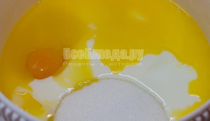 масло, сахар, яйцо