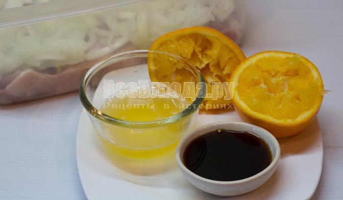 сделать апельсиновый маринад
