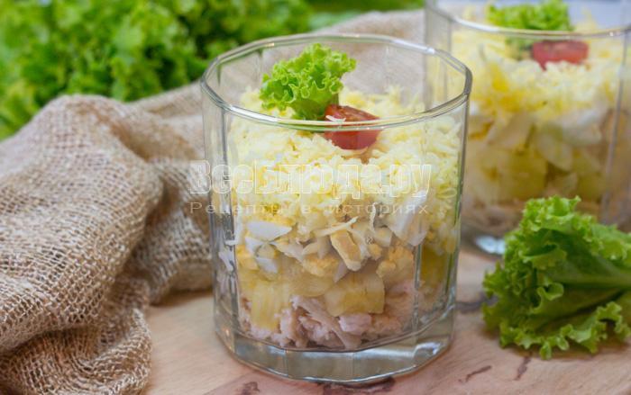 рецепт салата с ананасами, курицей, яйцами