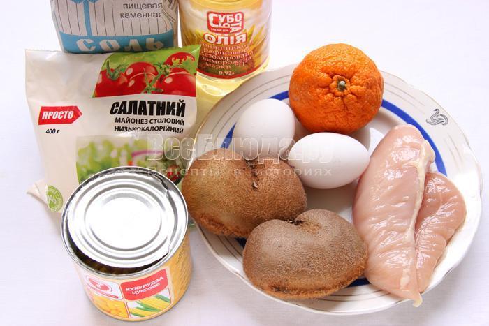 продукты для салата с киви