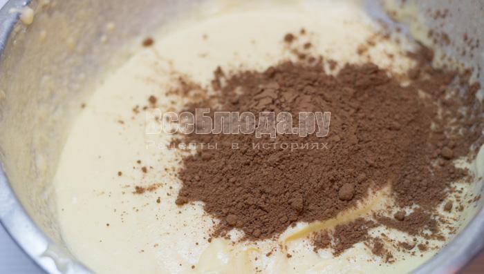 насыпать какао