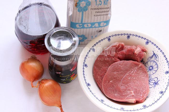 продукты для тушеной говядины в вине