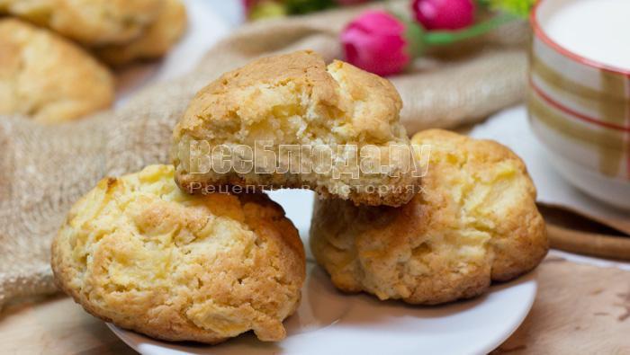 Самое вкусное печенье с яблоками