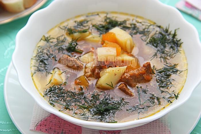как приготовить суп с тыквой рецепт с фото