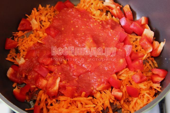 выливаю томат