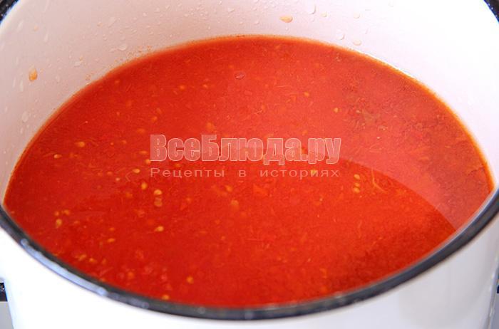 нагреваю томат