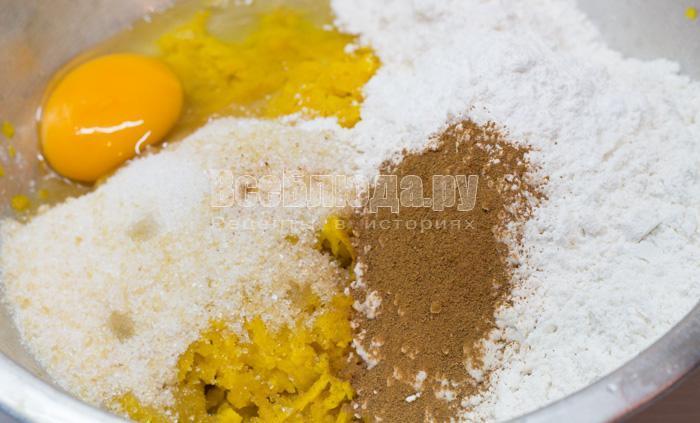 Как приготовить пирог с тертой тыквой