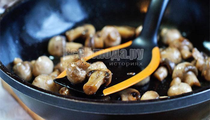 пожарить грибы
