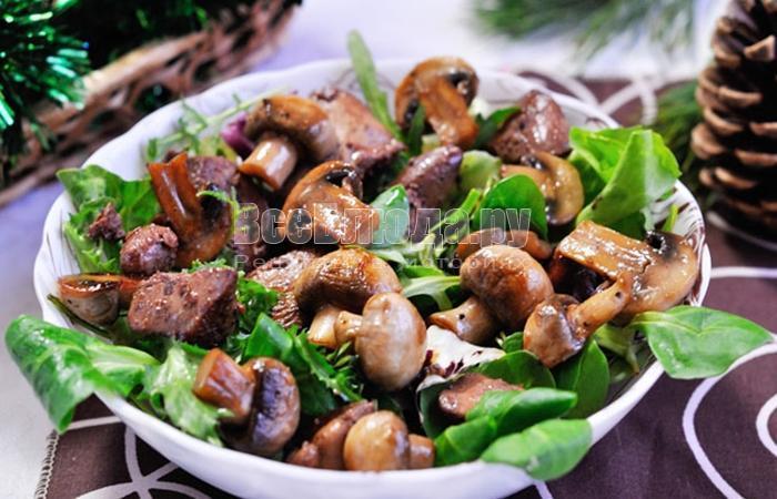 рецепт салата из печенки с грибами и зеленью