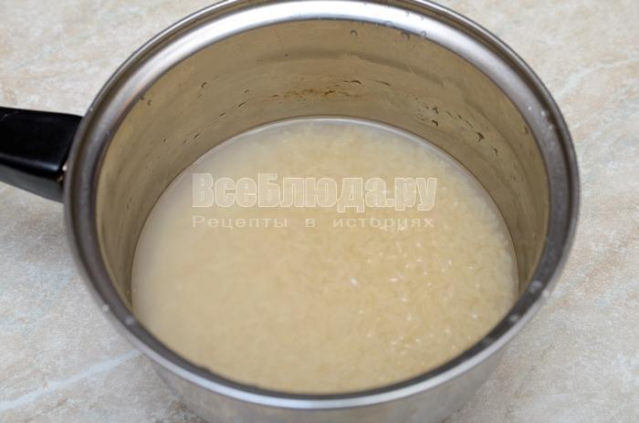 промойте рис