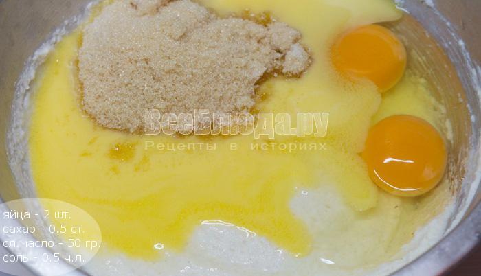 яйца, масло, сахар