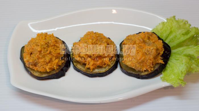Закуска из баклажанов, морковки, орехов с чесноком