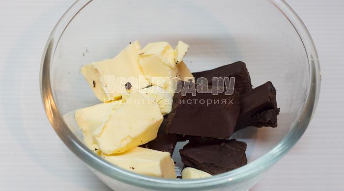 шоколад и сливочное масло