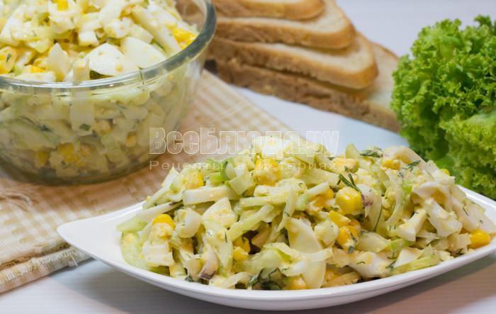 как приготовить салат из кальмаров с огурцами