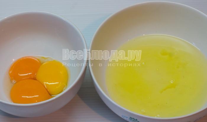 белки и желтки отдельно