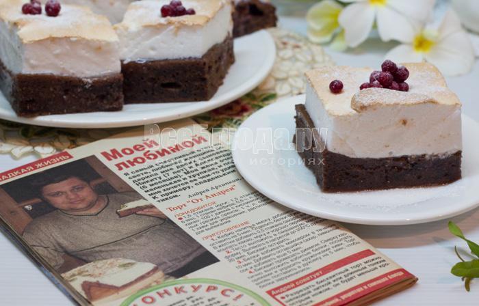 рецепт пирога с безе от Андрея