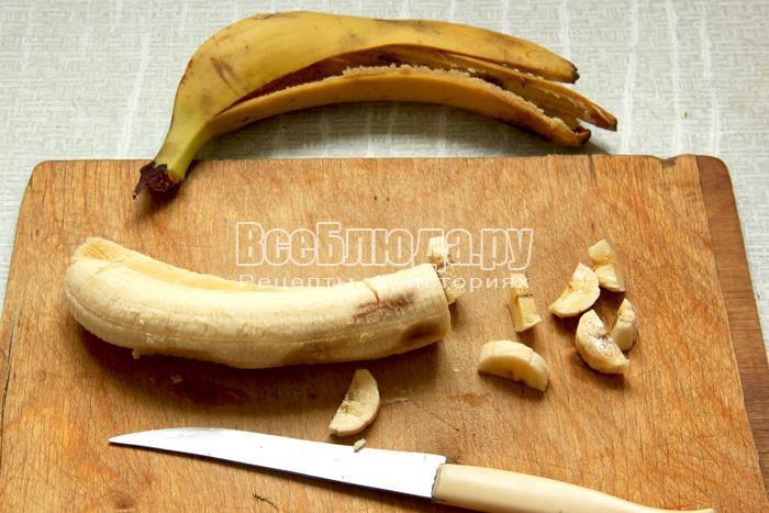 режу банан
