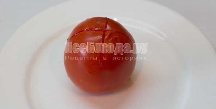 надрезать помидор
