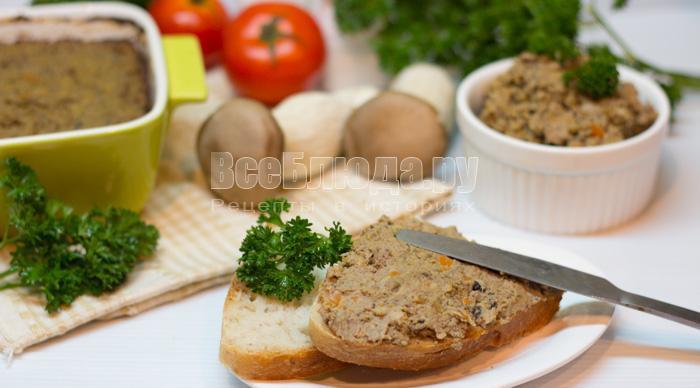 рецепт печеночного паштета с грибами