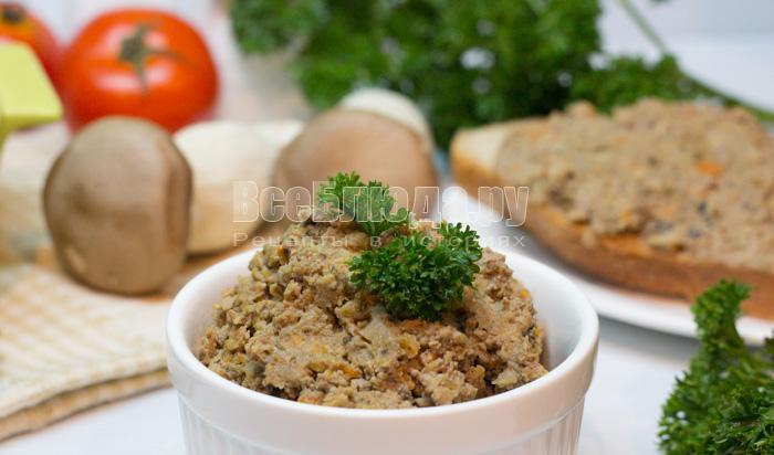 рецепт паштета из печени с грибами