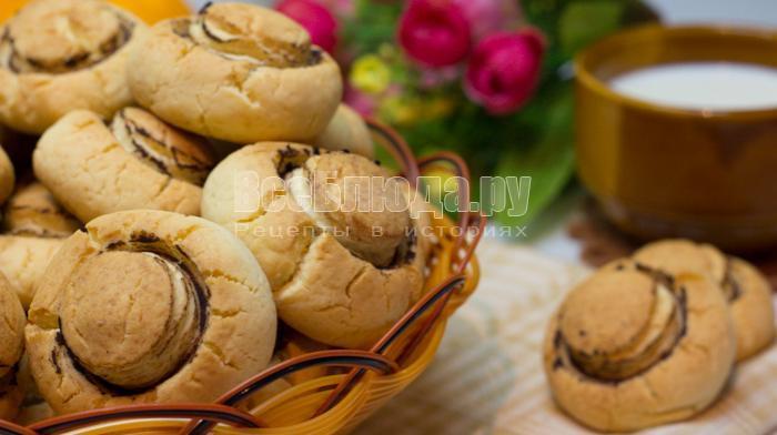 рецепт печенья шампиньоны с пошаговыми фото