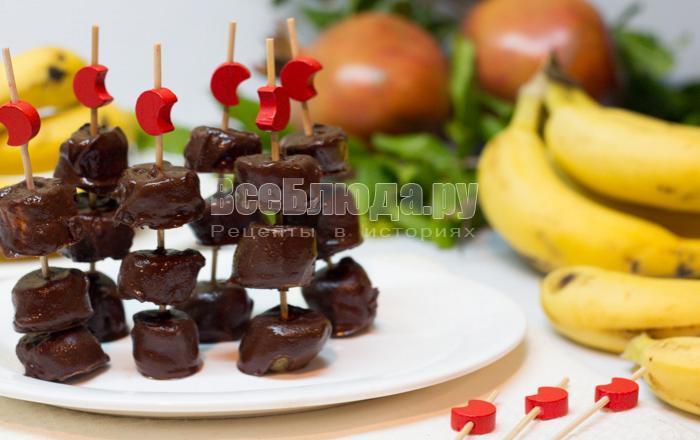 бананы в шоколаде рецепт с фото