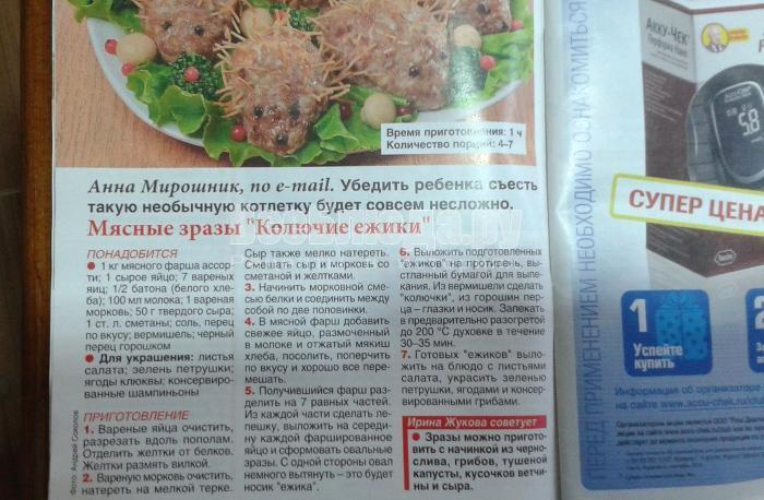 рецепты котлеток в духовке с помидорами и сыром