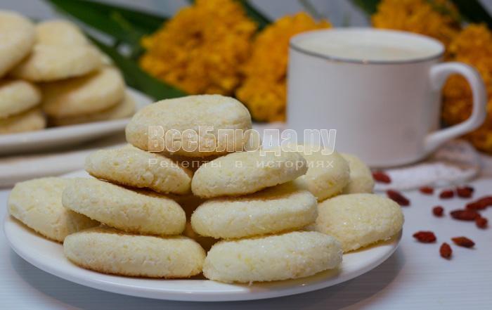 рецепт печенья из кукурузной муки